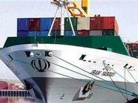 ایستگاههای بازدارنده صادرات