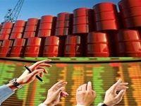 تضمین بازگشت پول نفت به خزانه طبق سازوکار معاملات بورس انرژی/ عدم بازگشت پول نفت واقعیت ندارد