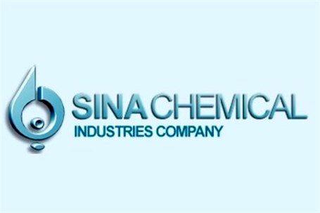 صنایع شیمیایی سینا