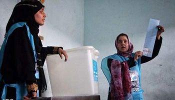 زنان پیشاهنگ دموکراسی افغانستان