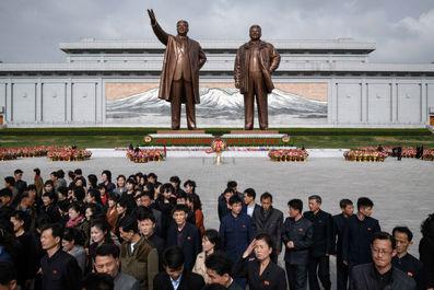 جشن خورشید در کره شمالی