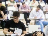 آخرین مهلت انتخاب رشته دورههای با آزمون دانشگاه آزاد