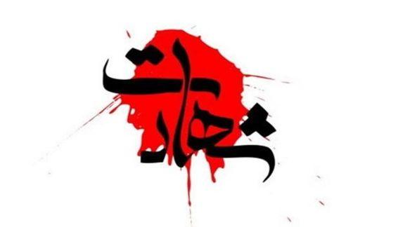 هلاکت شرور مسلح و شهادت 2مامور انتظامی