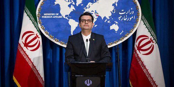 واکنش وزارت خارجه به اقدام تازه آمریکا علیه رهبری و ظریف