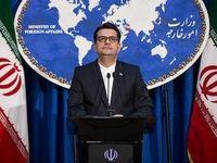 ایران تروریسم اقتصادی جدید آمریکا علیه روسیه را محکوم کرد