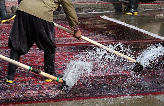 مراقب شرکتهای نظافتی و قالیشویی غیرمجاز باشید