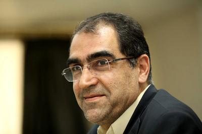 مجلس از پاسخهای وزیر بهداشت قانع شد