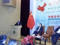 هیچ محدودیتی در روابط چین و ایران وجود ندارد/ در 5سال گذشته چین شریک اول ایران بوده است