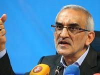 شورای شهر تهران حق دخالت در قراردادهای شهرداری را ندارند