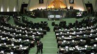 استیضاح وزیر کشور تقدیم هیات رئیسه شد