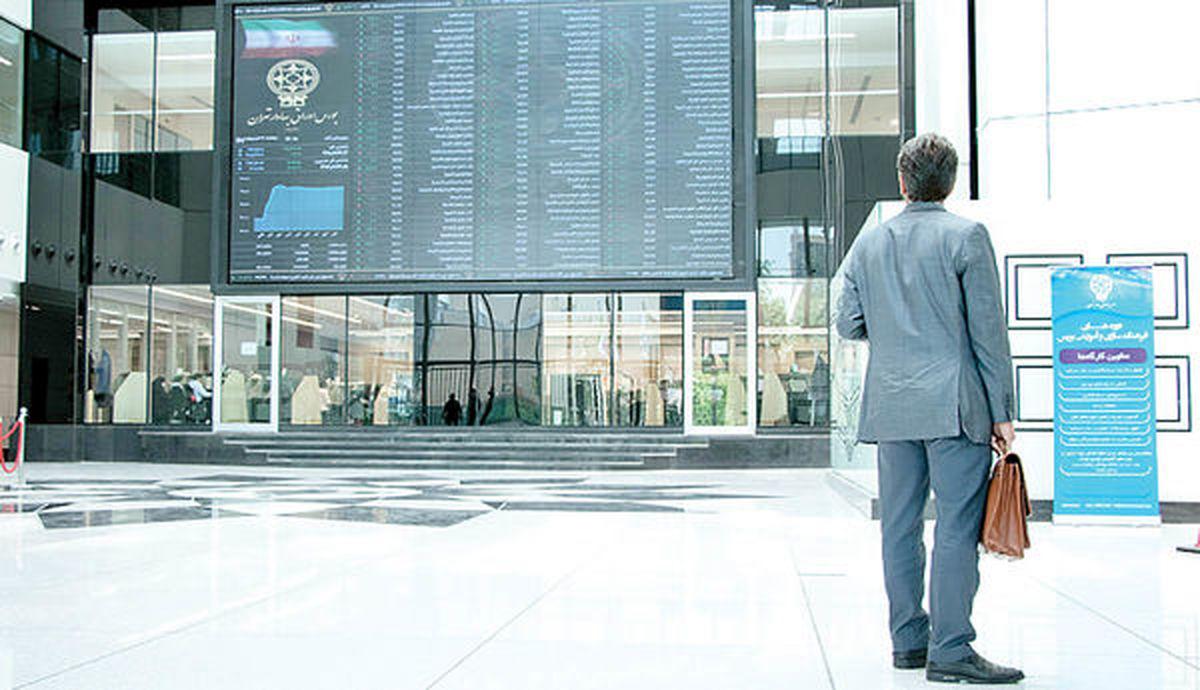 توضیحات سهامدار عمده در مورد کاما / تأمین مالی حاصله، صرف خرید سهام سودساز خواهد شد!