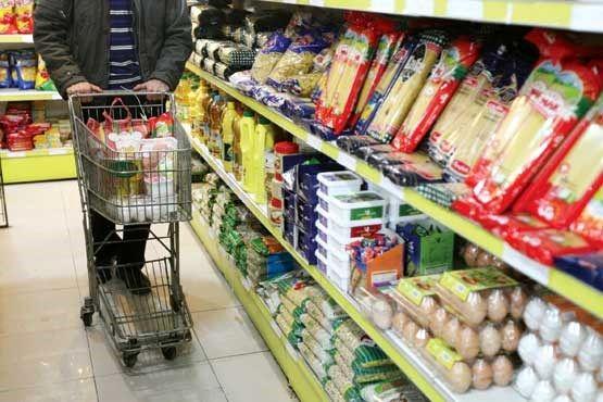 بهای کالاهای اساسی در بازار رمضان