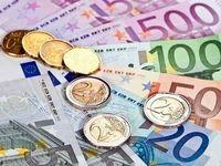 کسری بودجه کشورهای اروپایی چقدر است؟