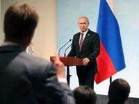 پوتین در کنفرانس خبری G20 چه گفت؟