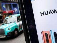 نخستین مرکز خرید 5G جهان با کمک هوآوی آغاز به کار کرد