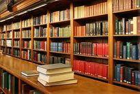 مرکز آمار: تعداد کتابخانههای عمومی 93درصد افزایش یافت