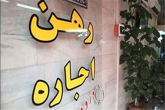 واکنش وزارت راه به اعلام افزایش ۳۰درصدی اجاره از سوی روحانی