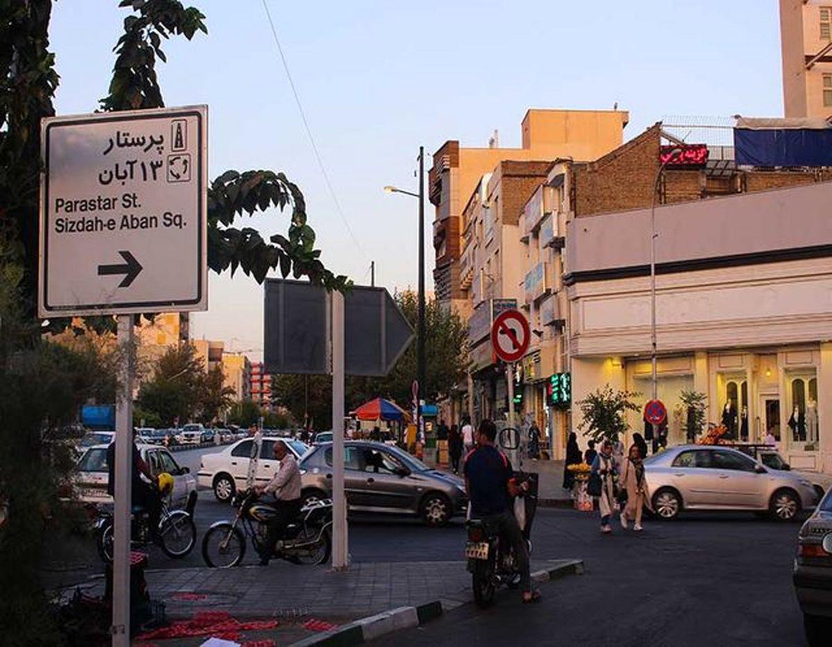 تحولات عجیب و غریب قیمت مسکن خیابان پیروزی/ بانکرهنی و لادنها متری چند؟
