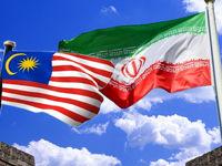 مسدود شدن حسابهای بانکی ایرانیان در مالزی