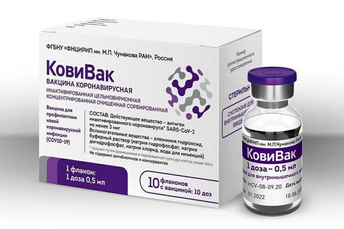 تولید انبوه واکسن سوم کرونای روسی آغاز شد