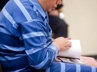 پیشنهاد وکیل باقریدرمنی برای توقف اجرای حکم اعدام