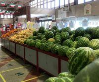 قیمت مصوب میوههای پرمصرف چند؟