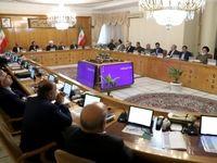 تصویب برخی از پیشنهادهای دستگاههای اجرایی در هیأت دولت
