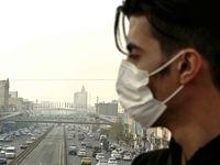 اهمال متولیان مقابله با آلودگی هوا