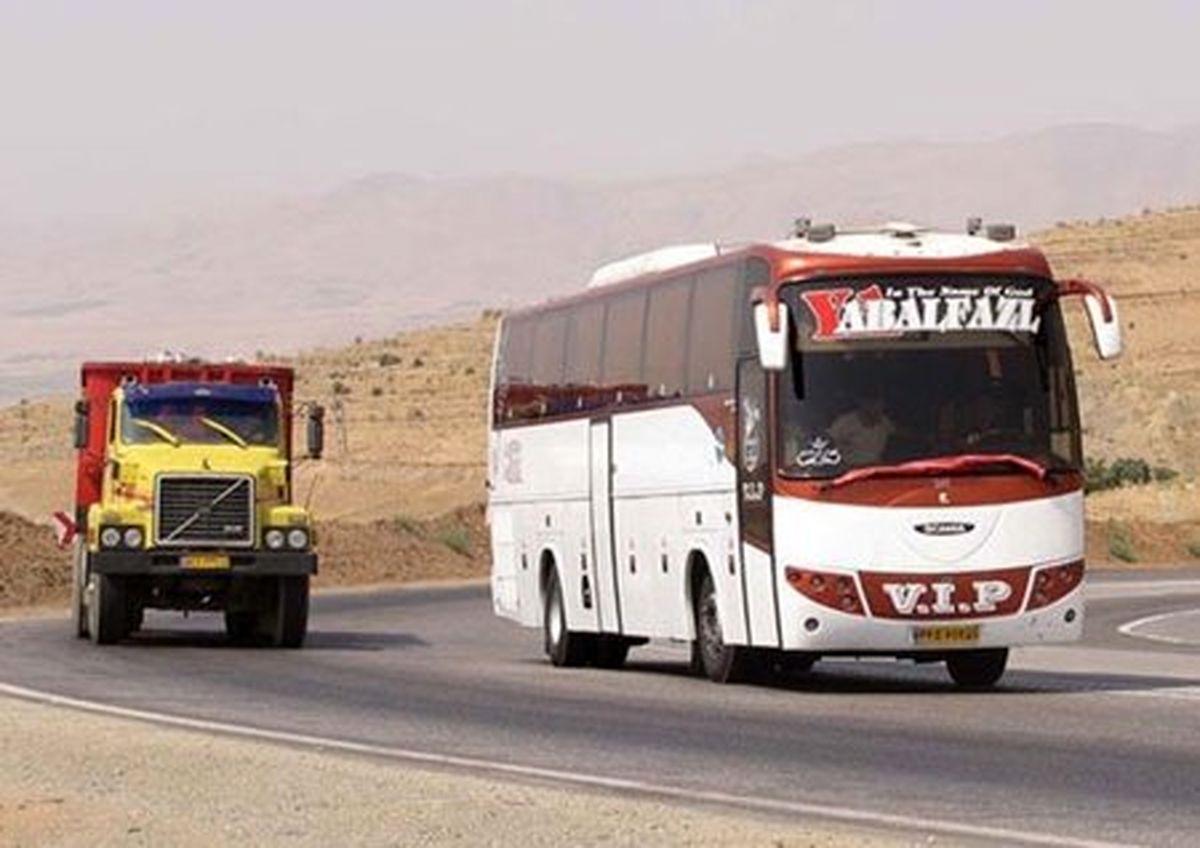 قیمت بلیت اتوبوس برای عید گران نمیشود