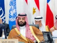 ریاست G20 به عربستان رسید