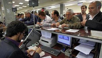 تبعات حذف سود روزشمار برای سپردهگذاران