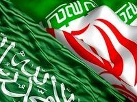 ریاض برای گفتوگوهای محرمانه با تهران واسطه قرار دادهاست
