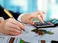 درآمد دولت از مالیات بر دستمزدها چقدر است؟/ ابزاری برای گسترش عدالت مالیاتی