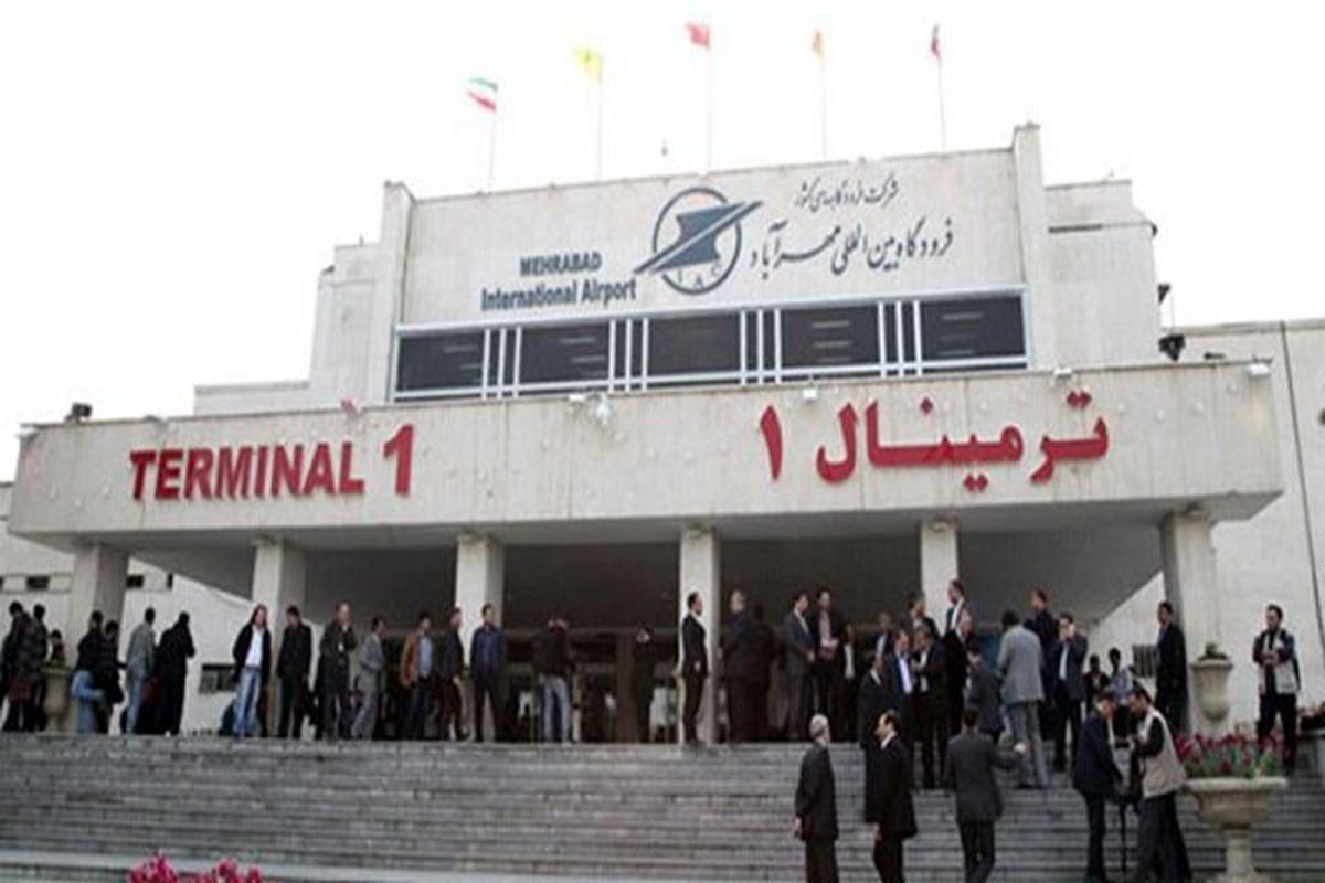 فرودگاه های تهران و البرز فردا دو ساعت تعطیل است