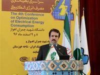 امکان تولید ۱۴هزار مگاوات برق در کانون های گرد و غبار خوزستان