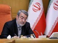 بیانیه ضدکرونایی وزیر کشور خطاب به مردم ایران