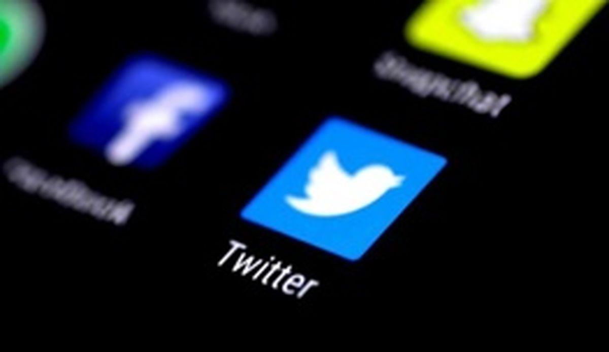 دسترسی به چت روم صوتی توئیتر در Spaces برای همه کاربران فراهم شد