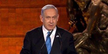 محاکمه نتانیاهو از ۲۷اسفند آغاز میشود
