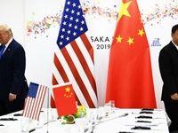 بازی چینیها با آمریکا