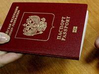 روسیه به خارجیان اقامت نامحدود میدهد