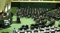 FATF برای انجام ارزیابی به ایران مهلت داد