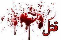جزئیات قتل خانواده سه نفره در ورامین