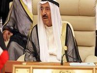 امیر کویت با استعفای نخستوزیر این کشور موافقت کرد