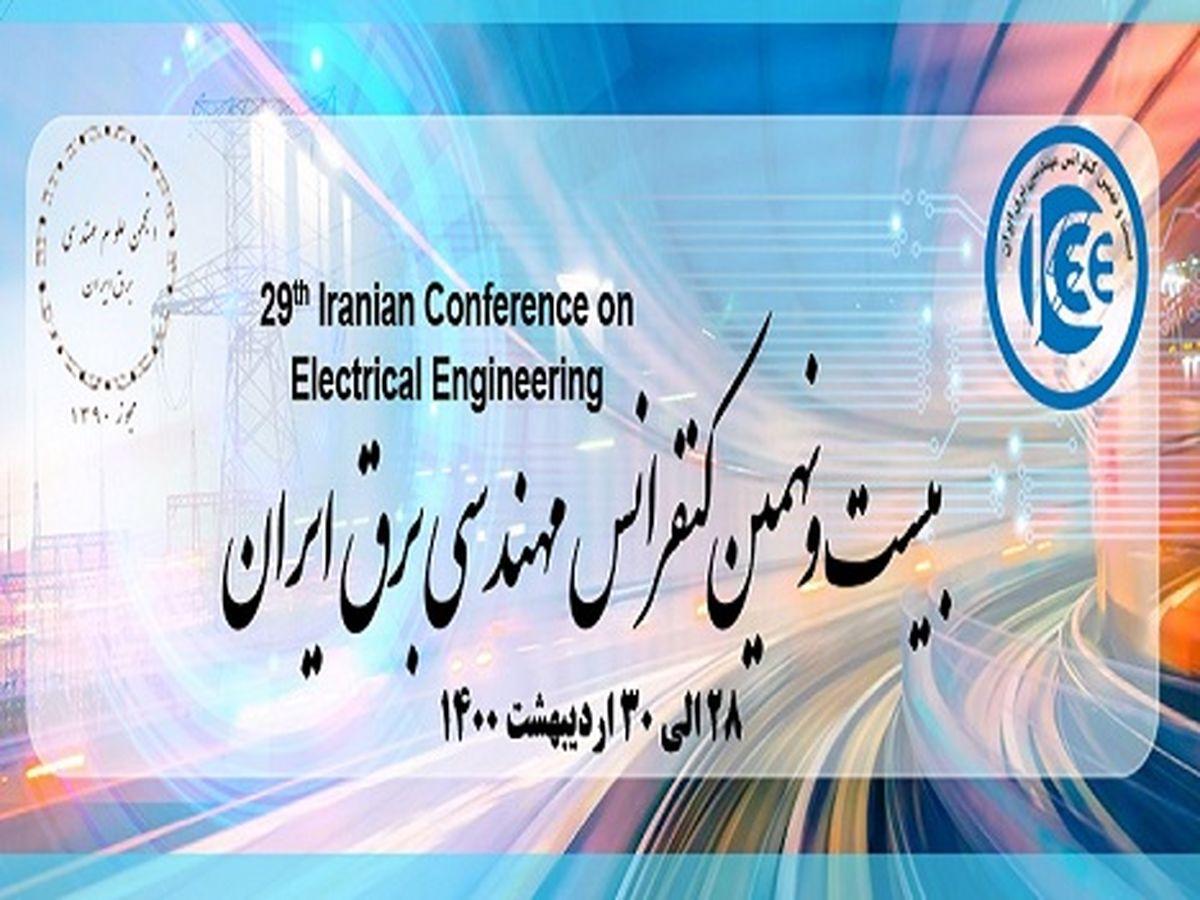 مشارکت فعال مدیران همراه اول در کارگاه های کنفرانس مهندسی برق ایران