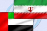 ارتقاء جایگاه ایران و امارات در درآمد ناخالص ملی سرانه