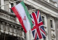 انگلیس شمار کارکنانش در سفارت ایران و عراق را کاهش داد