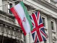 واکنش انگلیس به اظهارات امروز سخنگوی سازمان انرژی اتمی