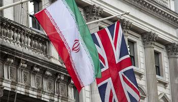 انگلیس حادثه نفتکش ایرانی را نگران کننده خواند