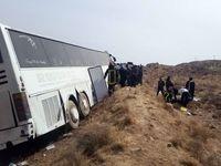 سقوط اتوبوس به دره در محور یاسوج به اصفهان
