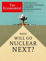 کدام کشور قدرت هستهای بعدی است؟